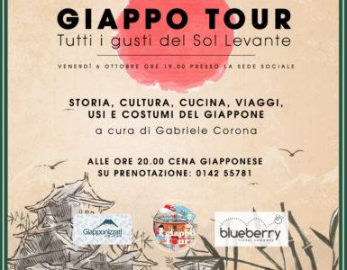 GIAPPO TOUR: TUTTI I GUSTI DEL SOL LEVANTE