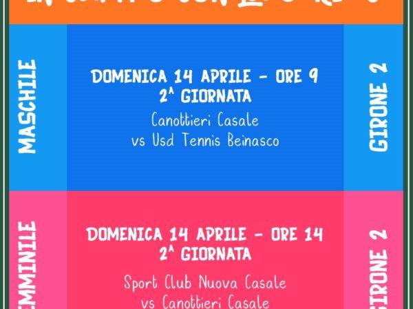 thumbnail_Serie C ig 2^ giornata 19